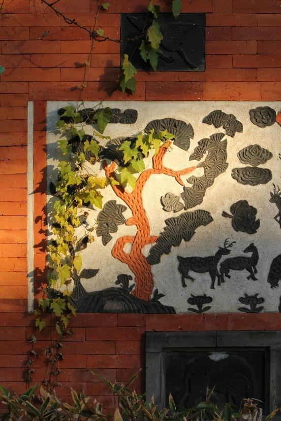Wall in a Korean garden