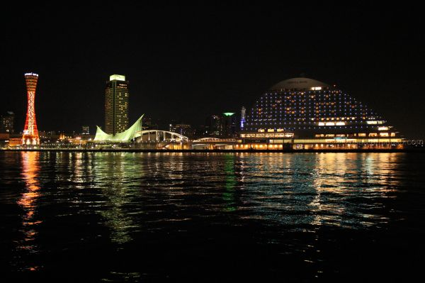 Kobe harbor view
