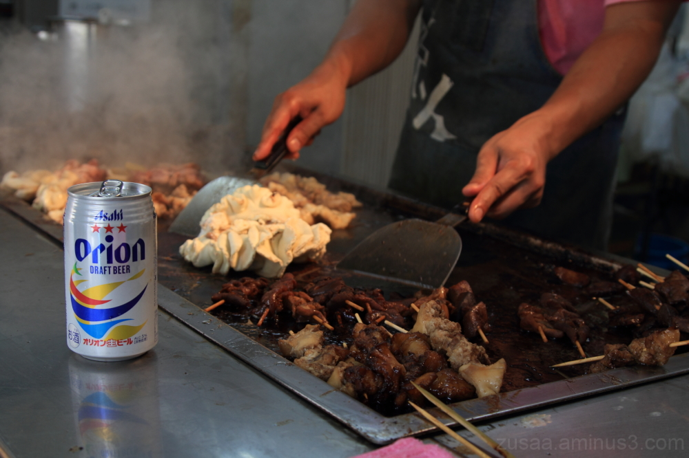 Orion beer & barbeque
