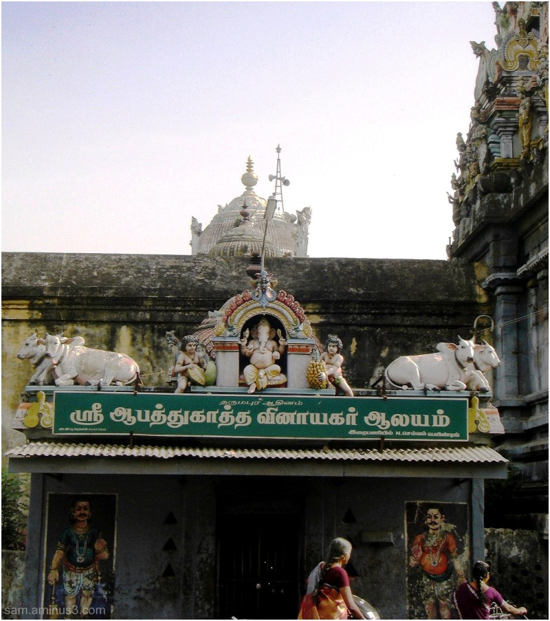 Pillaiyar Kovil Sirkazhi