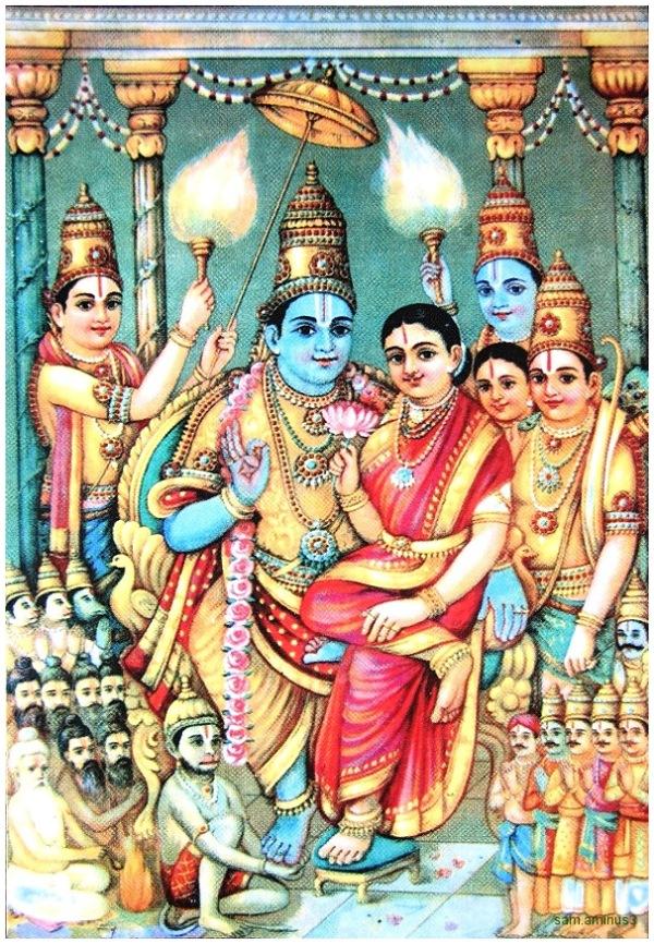 Rama Pattabishegam