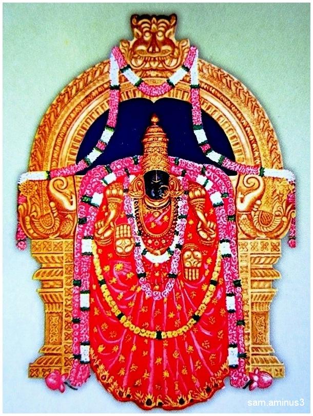 Goddess Alamelu