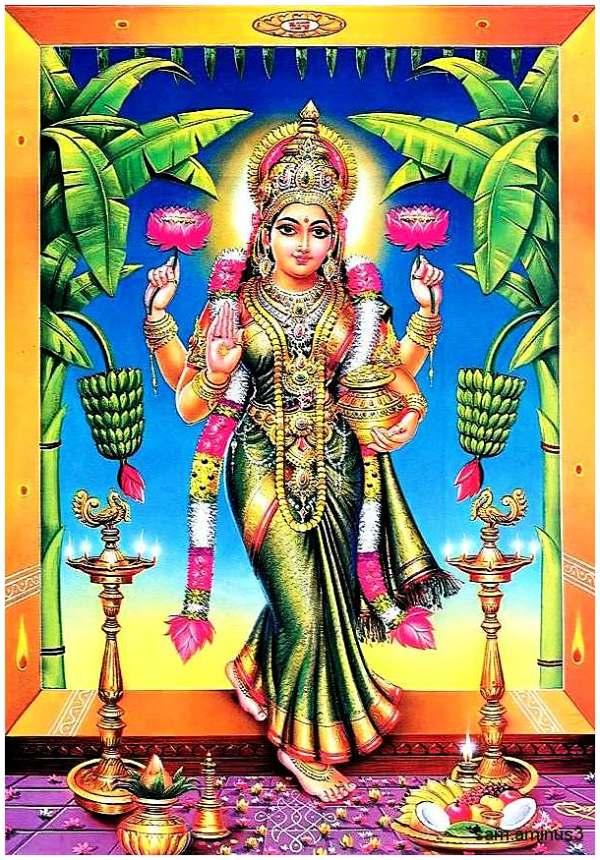 Graha Lakshmi