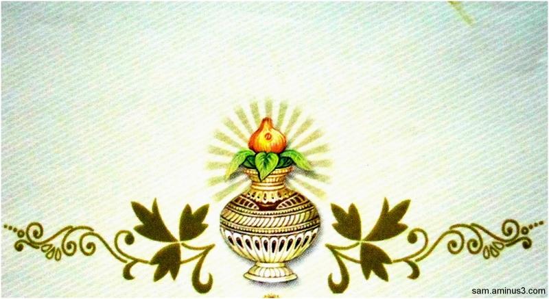 Image result for kalasam images