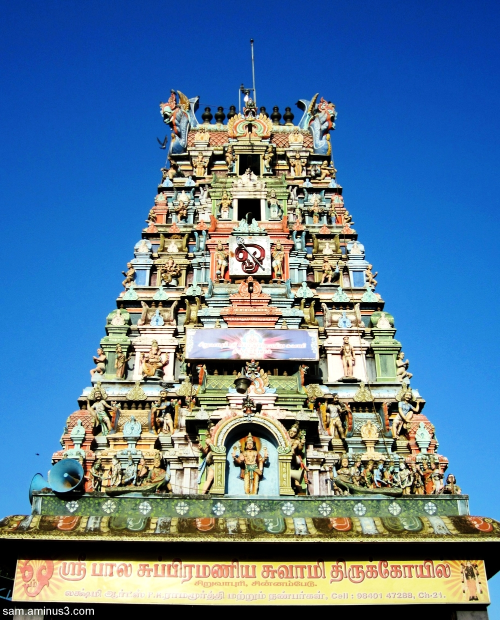 Siruvapuri Murugan Temple Gopuram
