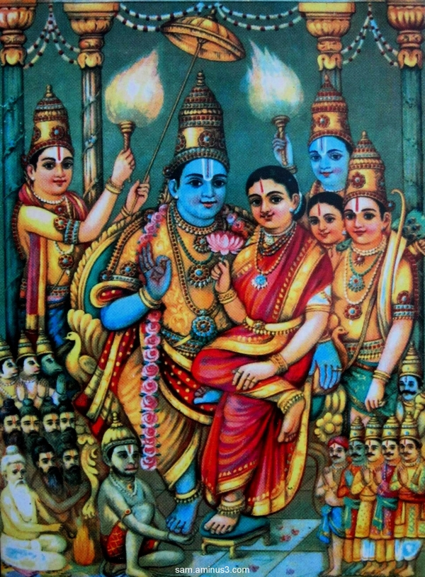 Ramar Pattabishegam