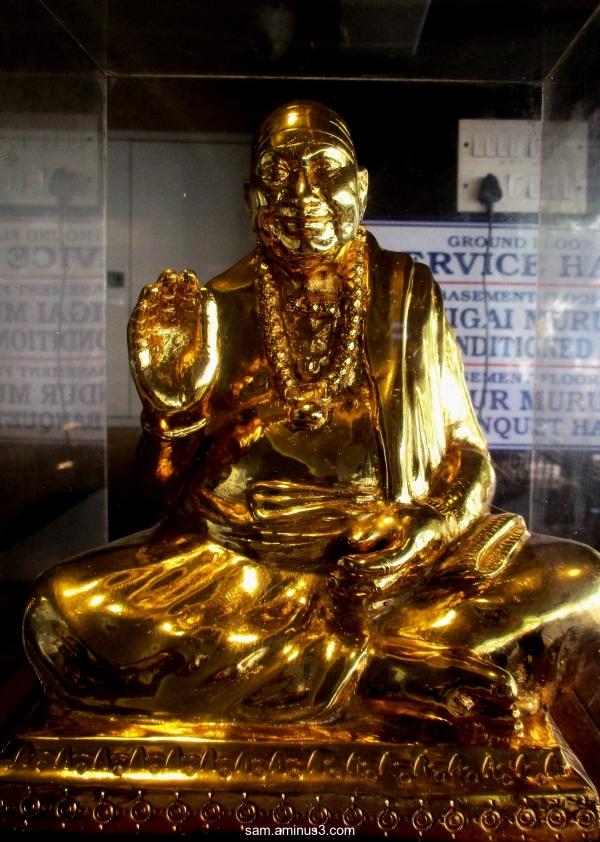 Saravana Bhavani