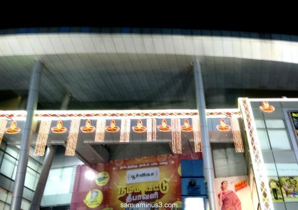 Vijaya Mall