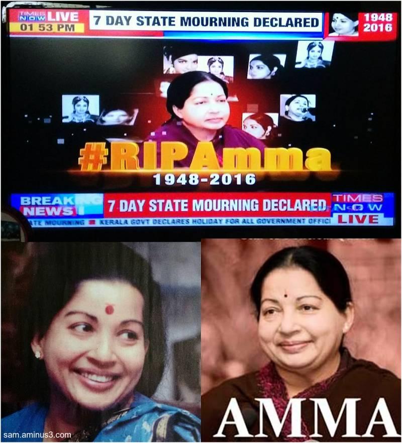RIP Amma