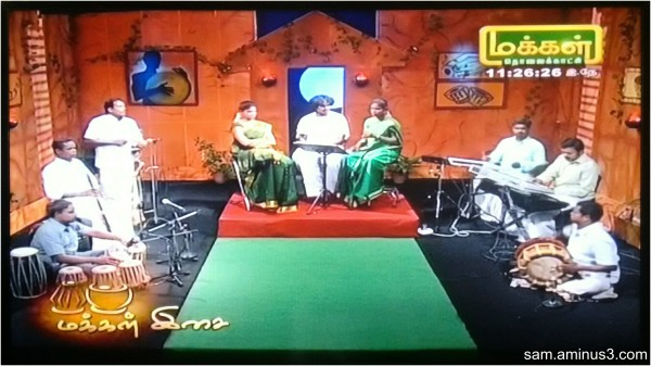 Pongal Tamil Songs