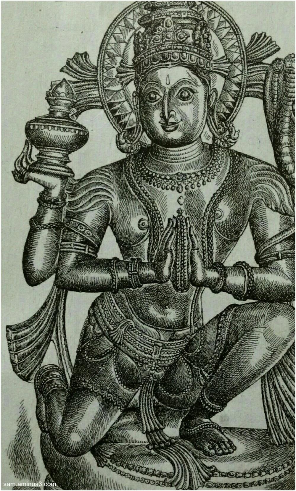 Garudashwar