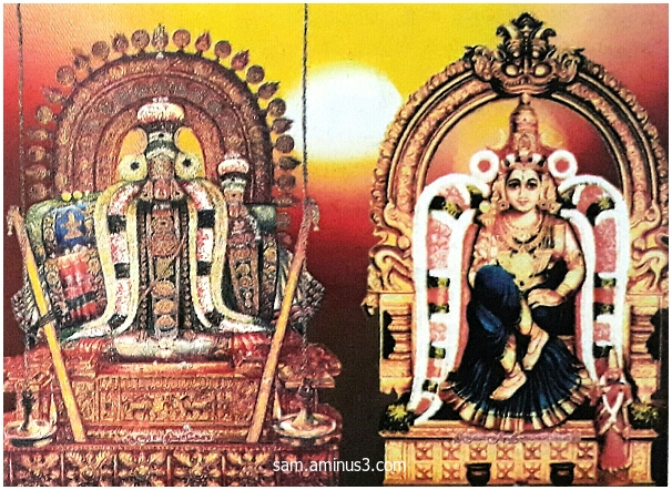 Shiva and Parvathi