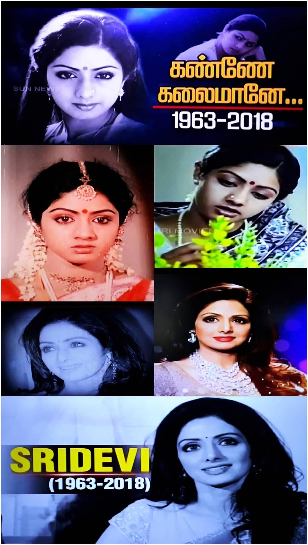 Farewell Sridevi