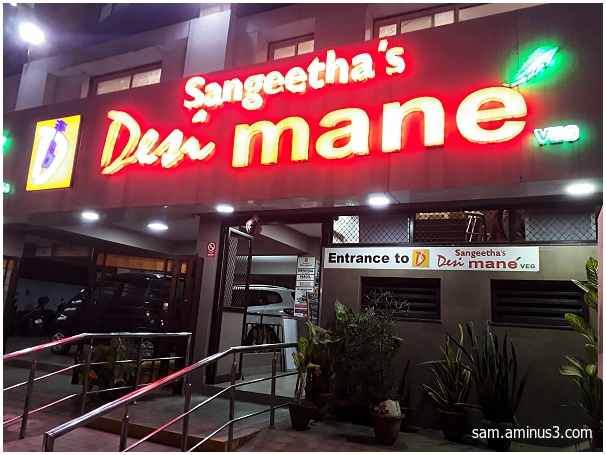 Sangeetha's Desi Mane