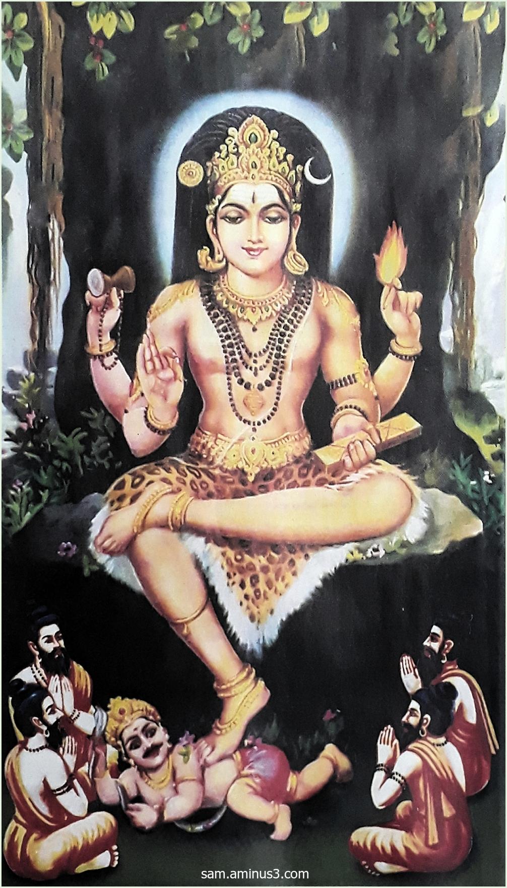 Dakshinamurthi