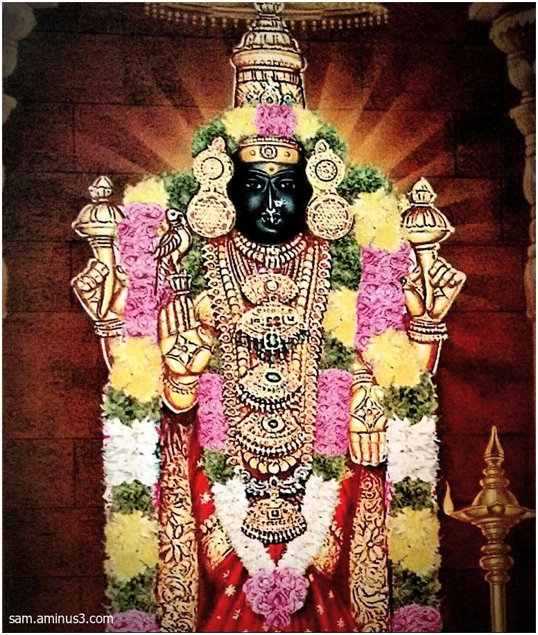 Goddess  Akilandeswari
