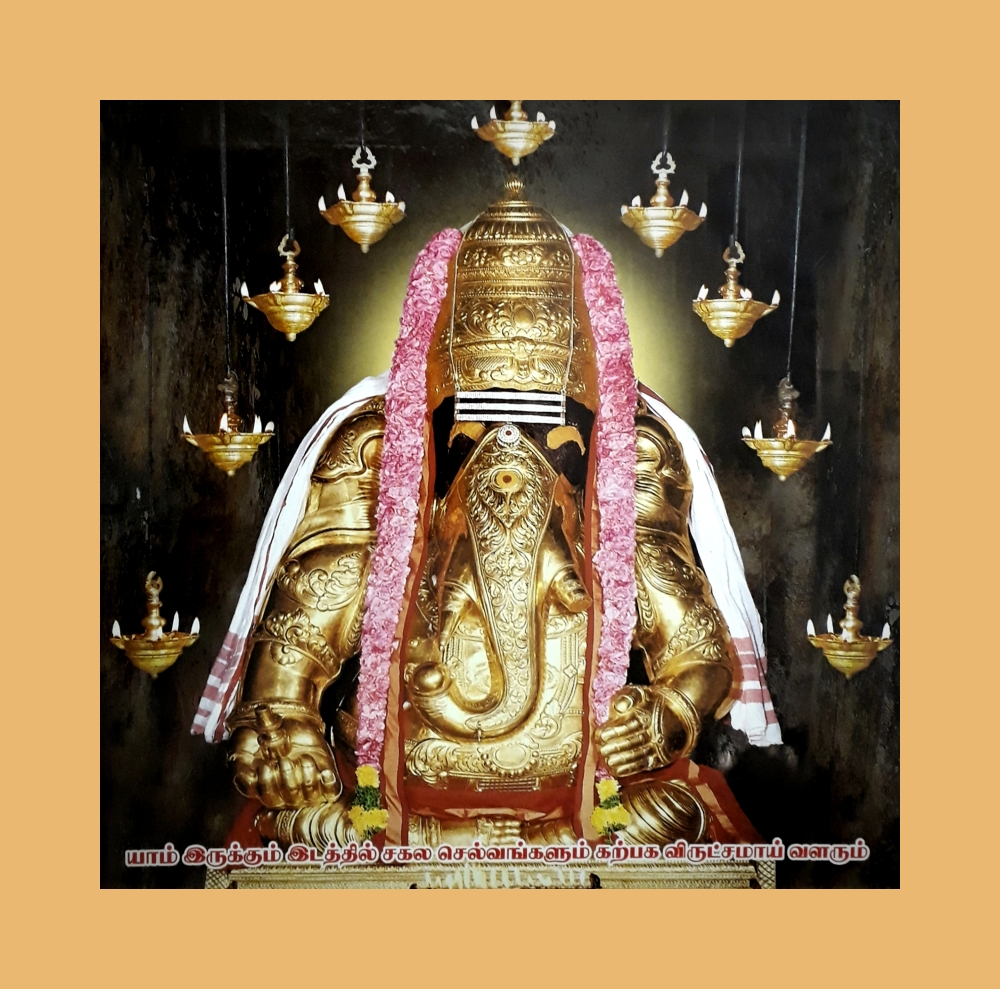 Happy Ganesh Chathurthi