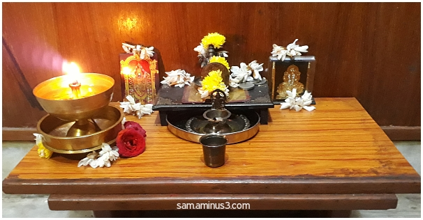 In the Prayer Room