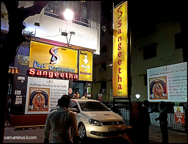 Sangeetha Desi Destination