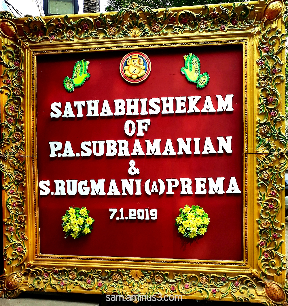 PAS Sadhabhishegam