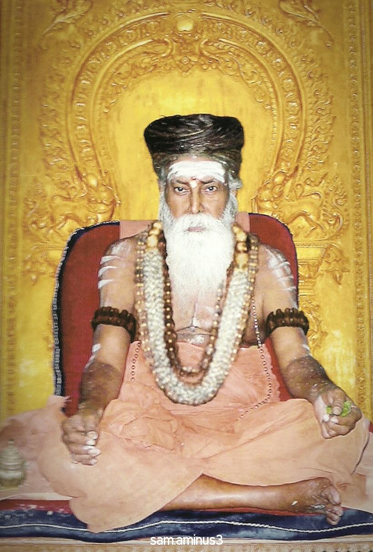 Dhaumai Aadheena 26th Gurumaha Sannidhaanam