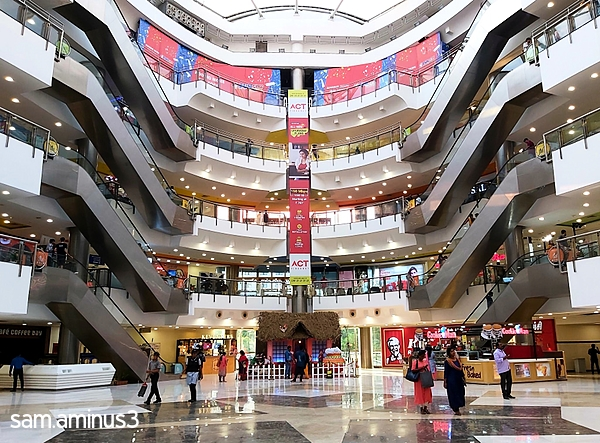 Forum Vijaya Mall