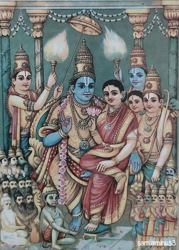 Sri Ramar Pattabishegam