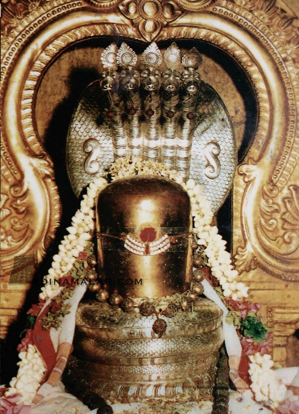 Vaithyanatha Swamy
