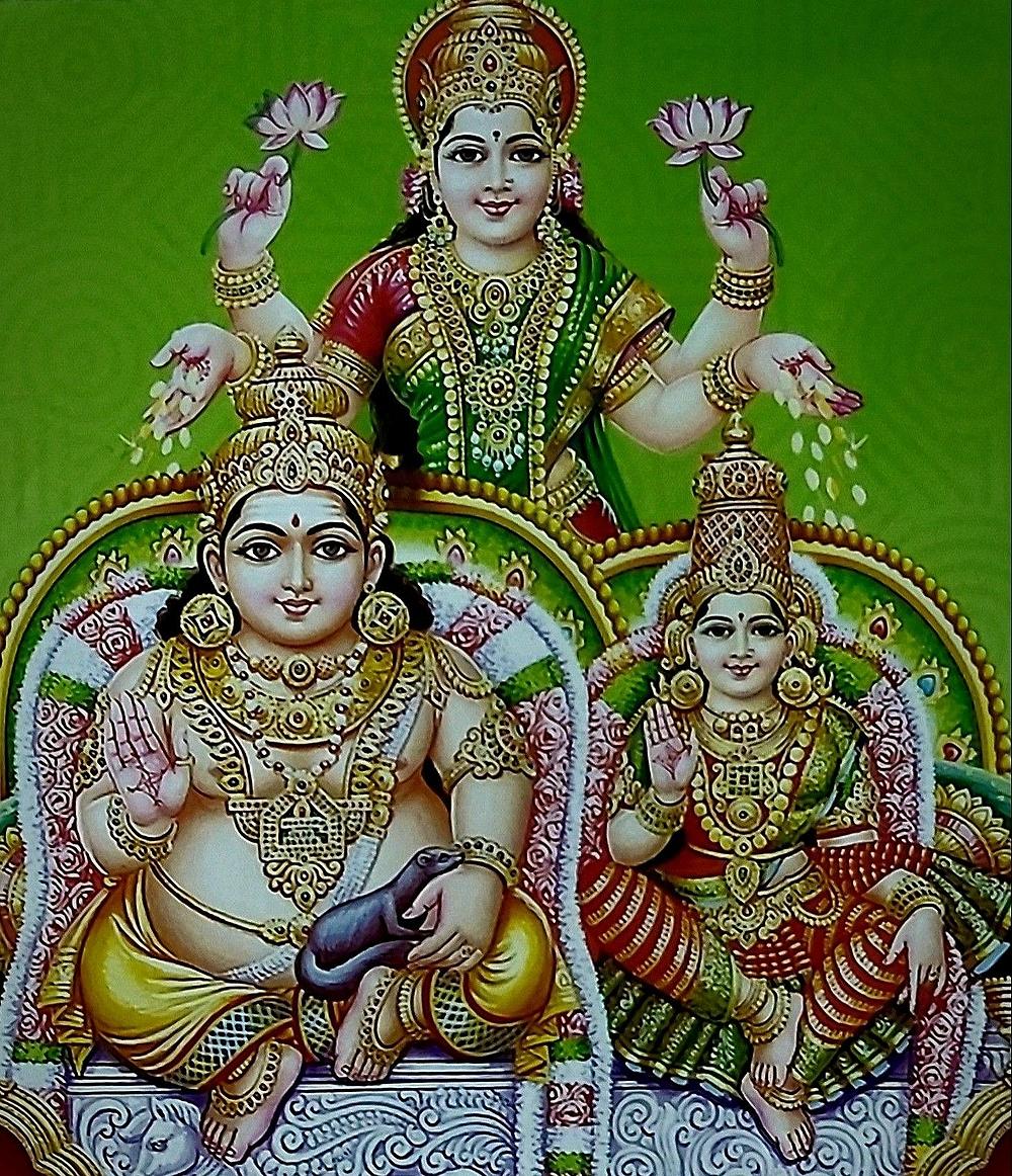 Kubera Lakshmi