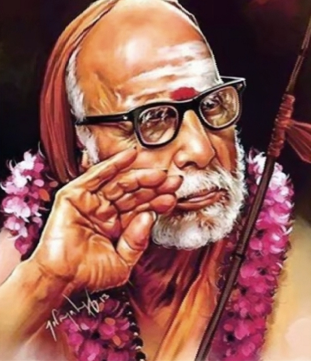 Shri Kanchi Maha Swamigal