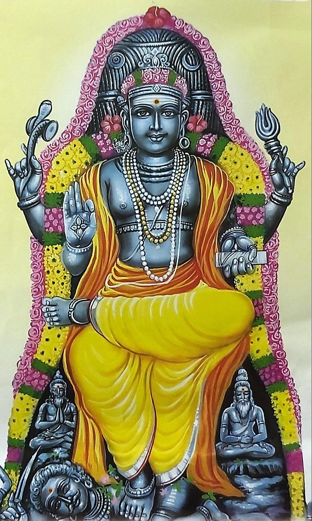 Guru Dhakshinamurthi