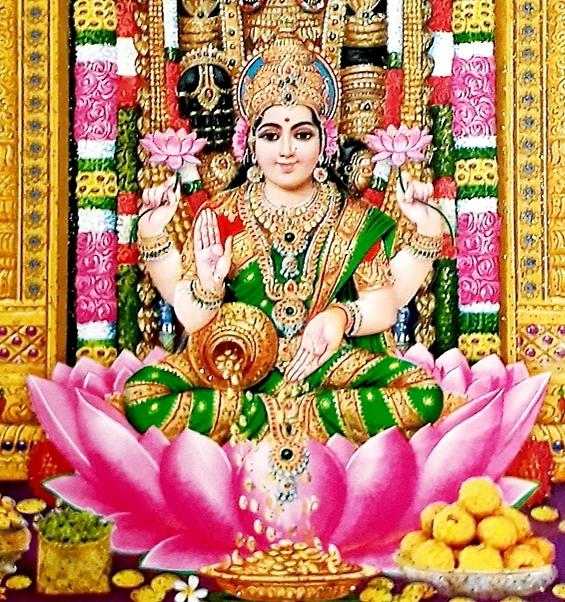 Mahalaskshmi