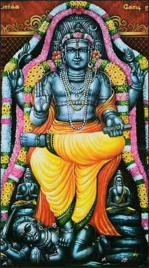 Lord Guru Bhagavan