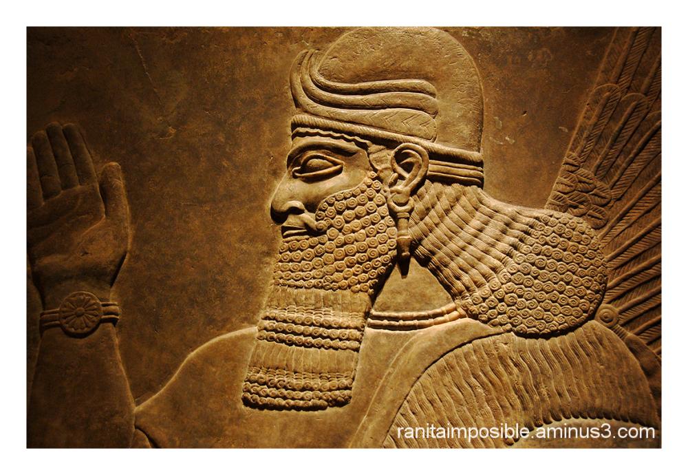 Babylonian Relief