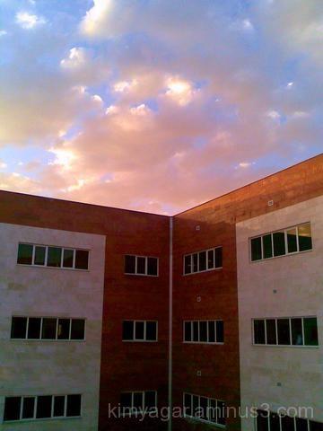 qiau sky evening