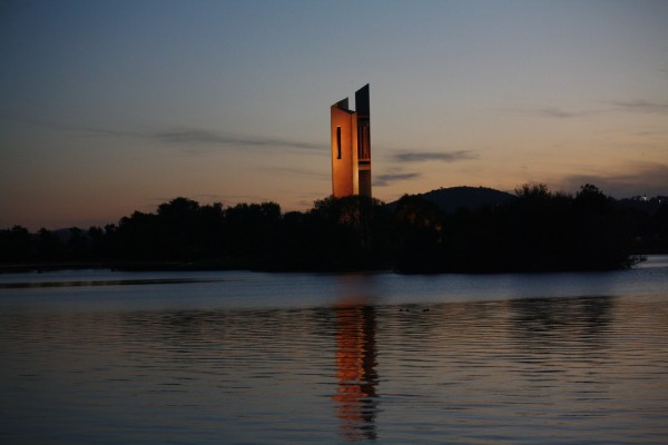 carillon at night