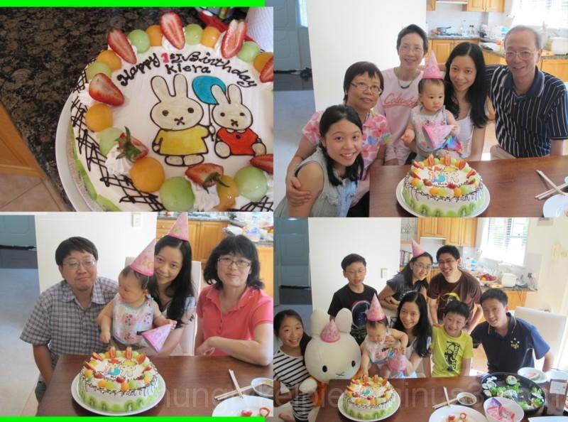 Kiera's 1st Birthday