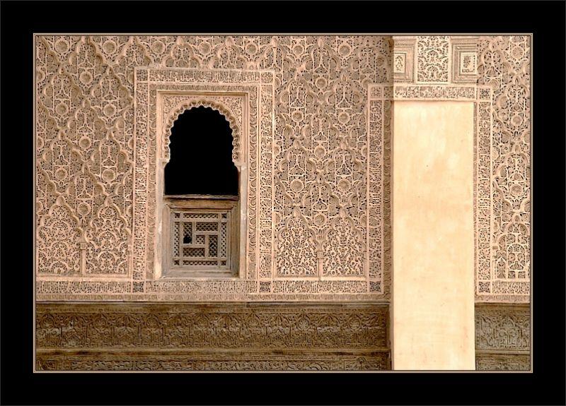 Marrakech Medersa Ben Youssef