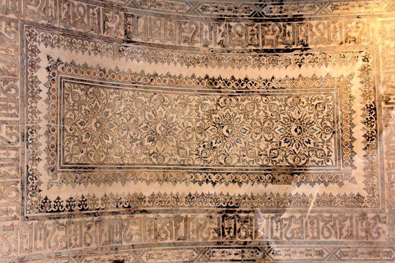Arch Soltaniyeh Dome