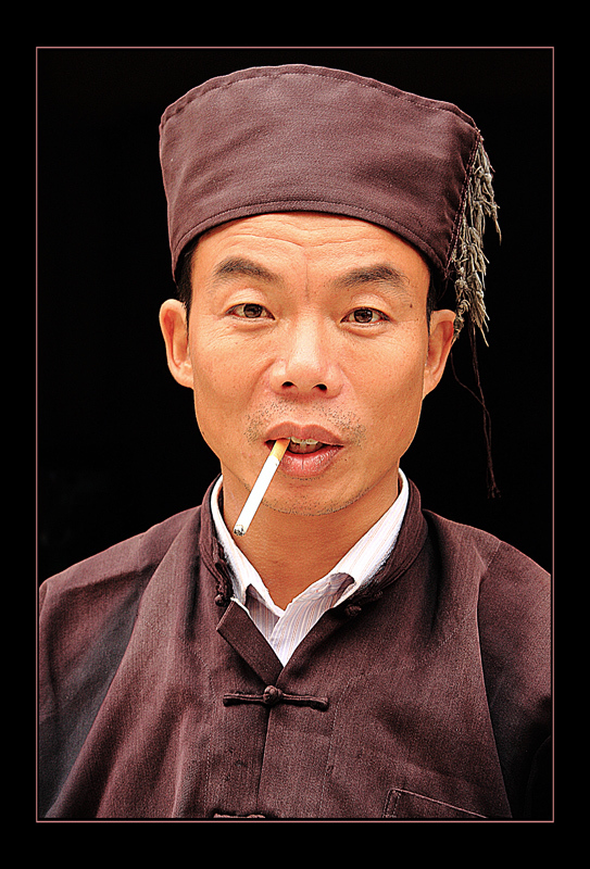 chinese portrait