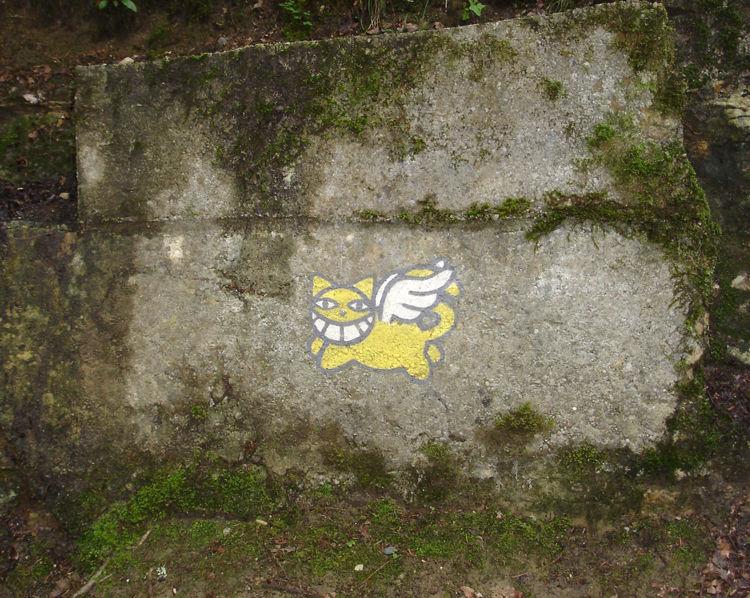 The cheshire cat, Swiss