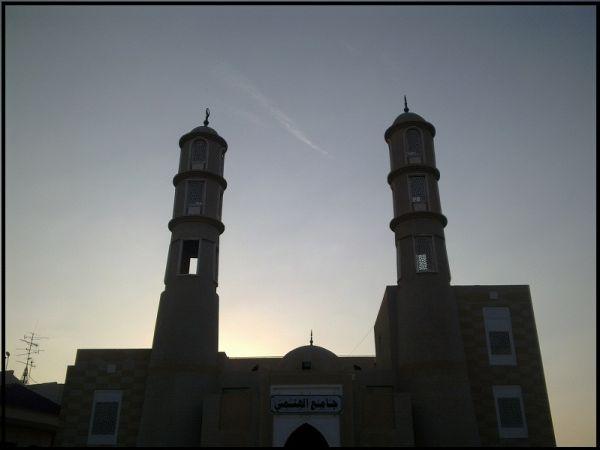 Time fall to Magrib Prayer