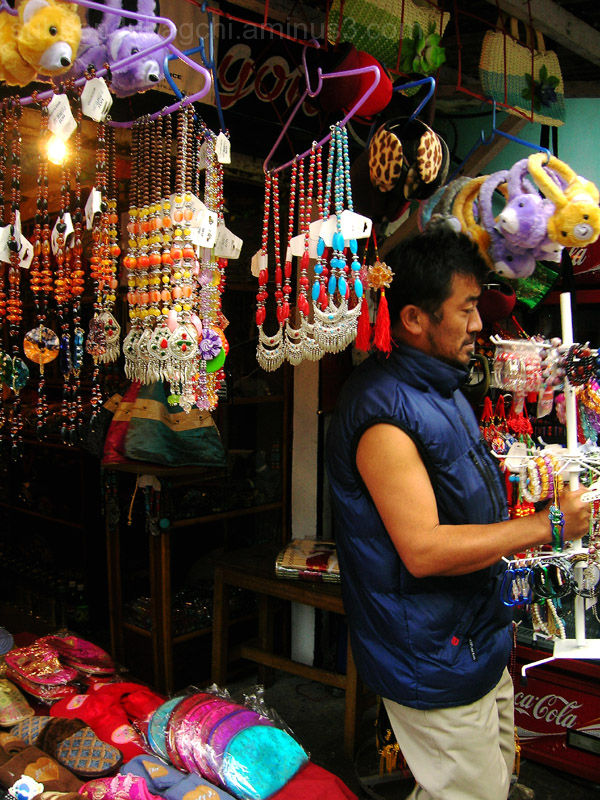 The Jewelery Shop At Height