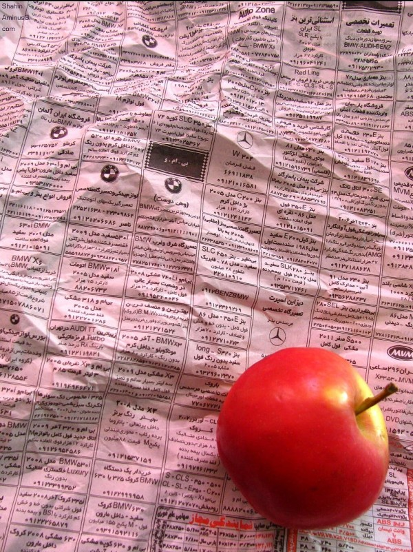Newspaper-Apple