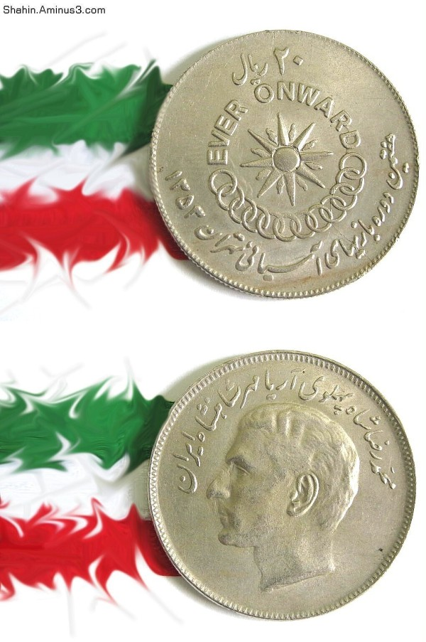 The Coin Of 1974 Tehran 7th Asian Games