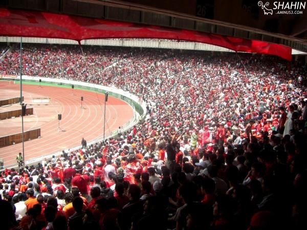 Persepolis Fans
