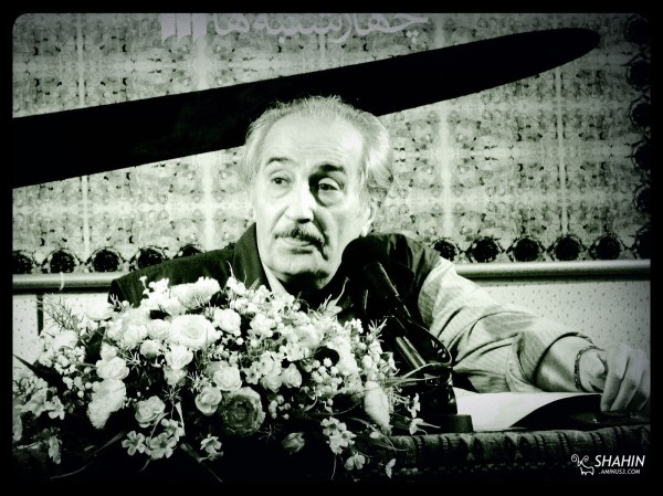 Mohamad Ali Sepanlou