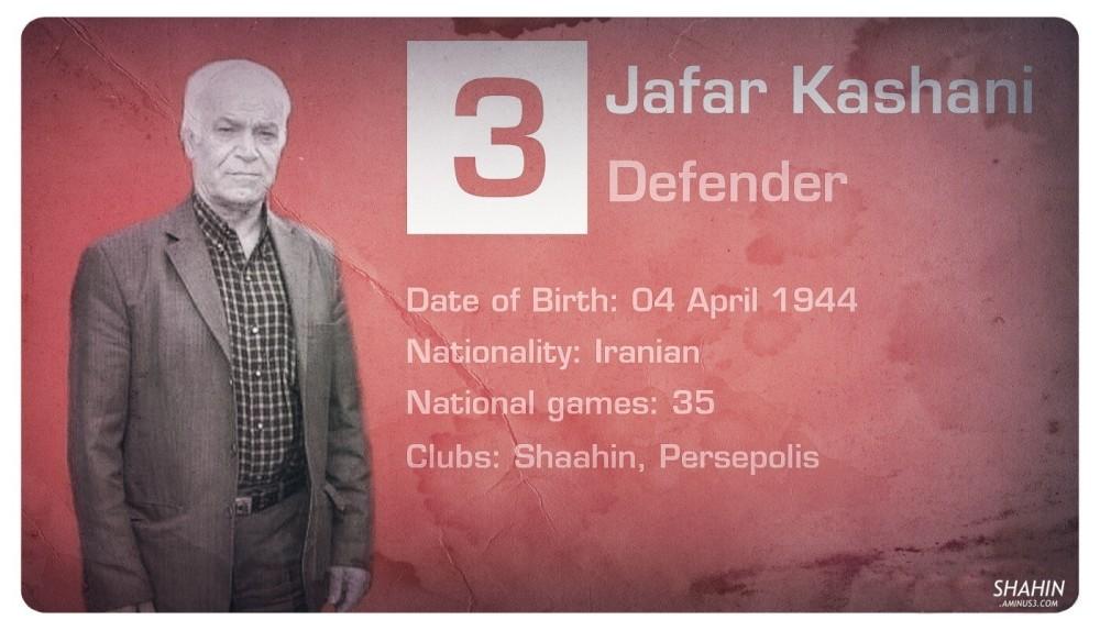 Jafar Kashani
