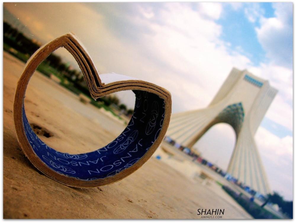 Azadi Tower 05