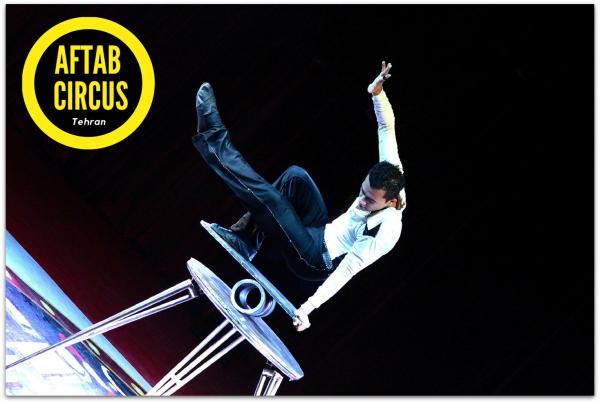 Aftab Show Circus 05